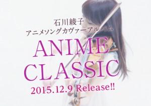 animeclassicF